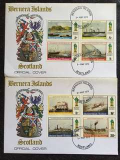 Bernera Islands 1979 Ships 2x FDCs stamps
