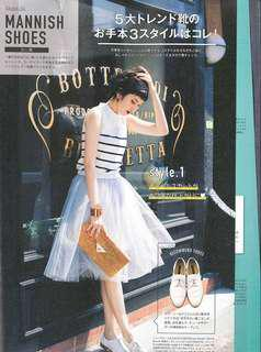 Authentic Snidel Tulle Midi Skirt