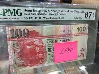 2009 匯豐銀行 100圓 UM 111111 67EPQ Lucky