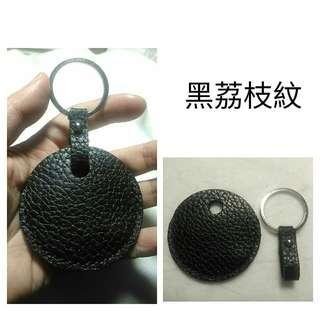 🚚 陶皮趣~真皮牛皮手工縫製 gogoro鑰匙圈 鑰匙皮套組 黑荔枝紋款
