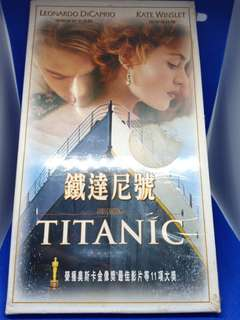 Titanic VCD (Original with postcards)