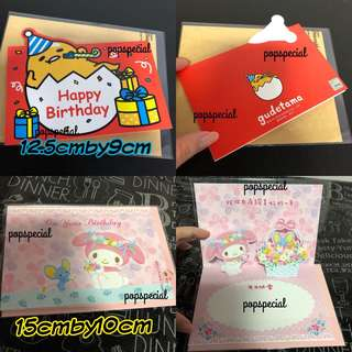 Gudetama My Melody Happy Birthday Card