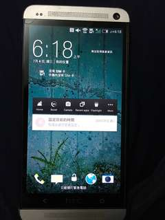Htc m7 in good condition  舊手機 smartphone