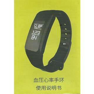 Smart Blood Pressure And Heart Rate Monitor Wristband