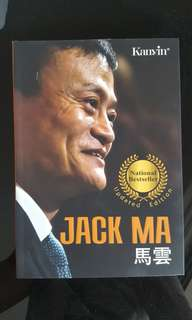 Jack Ma - National Best Seller (Moving out Mid Aug)