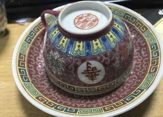 Vintage cup and plate
