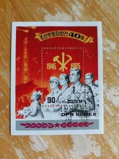 朝鮮 (北韓)郵票 全新1985年朝鮮獨立小全張
