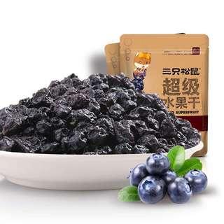 Healthy snap 藍莓干108g