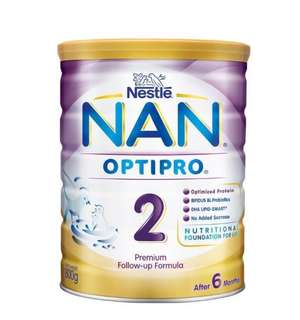 Nan Optipro 2 (trade for similac stage 2 or sell)
