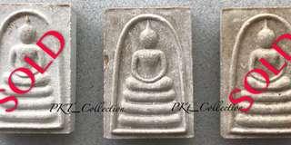 LP Pae Phra Somdej Ha(5) Pan BE 2534