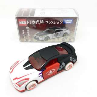Takara Tomy Tomica Nissan GT-R Year of the Dragon