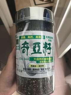 奇亞籽600克 Chia Seed