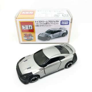 Takara Tomy Tomica Toy's Dream Project Nissan GT-R