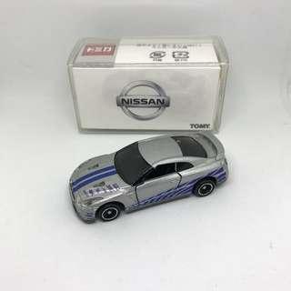 Takara Tomy Tomica Nissan GT-R Fast & Furious (Custom-made)