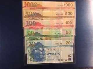 A set of 5 HongKong notes