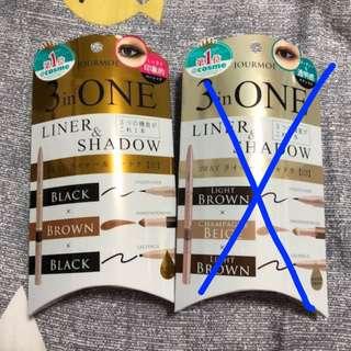 Japan Jourmoe 3 in 1 Liner & Shadow