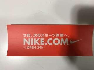 Nike Japan store 行李貼紙 (包郵)