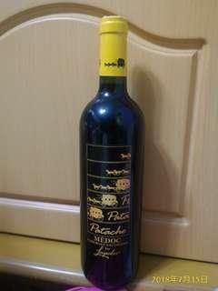 Patache Cabernet Sauvignon 2004紅酒