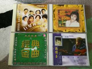 Chinese CD oldies original bundle 4 pcs $15