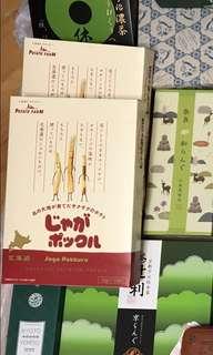 Sold [日本國內直送] 卡樂B Potato 薯條三兄弟 1盒(10 包裝)