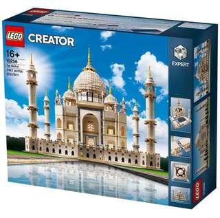 Lego 10256 Taj Mahal (BNIB)