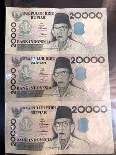 Indonesia old currency