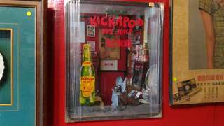 Kickapoo Advertising Mirror