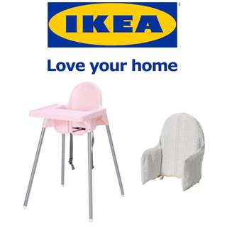 IKEA ANTILOP High chair PINK with tray and KLAMMIG cushion