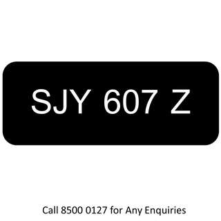 Car Number Plate for Sale: SJY 607 Z