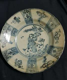 Blue and White Porcelain Display Plate