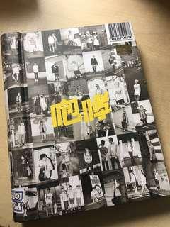 [100%NEW] Exo The 1st Album XOXO Repackage