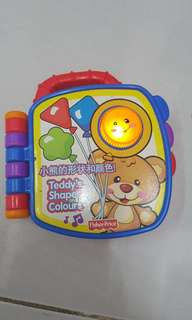 Fisher-Price Teddy's Shapes and Colours
