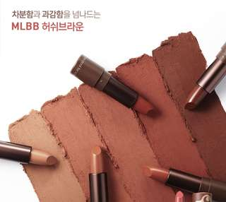 (INSTOCK) TOO COOL FOR SCHOOL Glam Rock Hush Brown Lipstick 3.5g