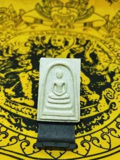 Somdej,  BE 2545, Wat Rakang