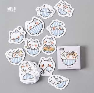 Box Stickers: Cat in a bowl, playful cat