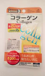 Daiso Collagen (20日分)