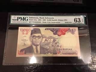 Indonesia 10000 Rupiah 1992年 TLW333333(solid#3's)