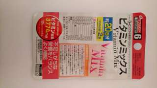 Daiso Vitamin Mix (20日分)