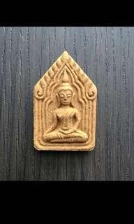✳️CK Rak 2558 Khun Paen