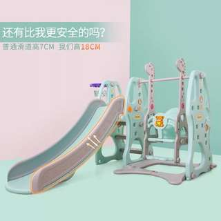 Local Store] 3-in-1 slide N Swing Basketball Loop set baby play yard playpen kids playground