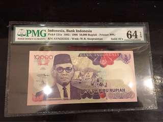 Indonesia 10000 Rupiah 1992年AVN222222(solid#2's)