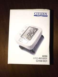 電子血壓計 CITIZEN CHW301