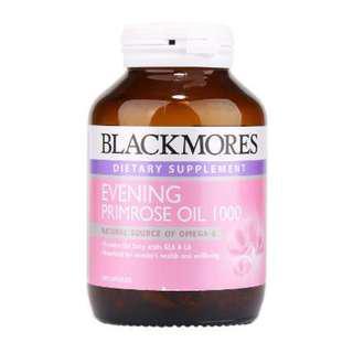 Blacksmore evening primrose oil - 100s