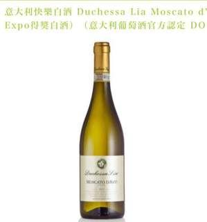 Duchessa Lia Moscato d'asti 2013 (white wine)