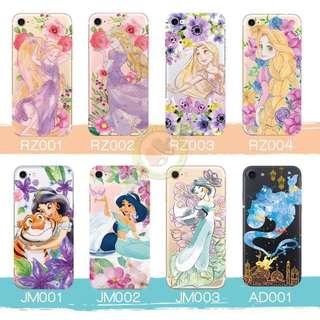 訂製多種型號 phone case 透明手機套電話套 Jasmine rapunzel