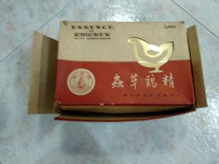 Vintage chicken essence boxes