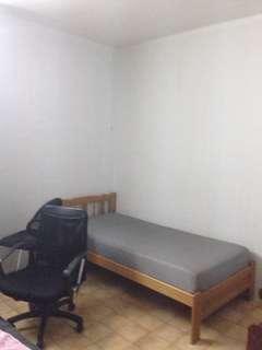 Landed Room For Rent