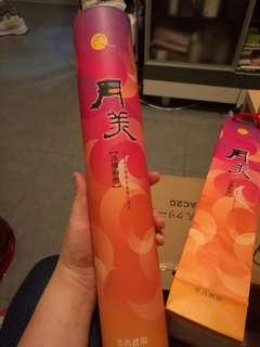 台灣梅酒(奕青農場)