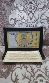 RM 60 Commemorative Bank Note