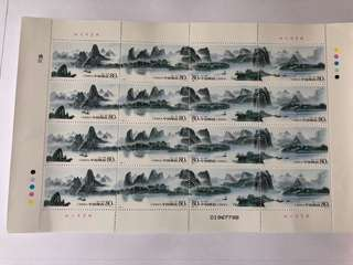 Prc china 2006-4 Lijiang river mnh